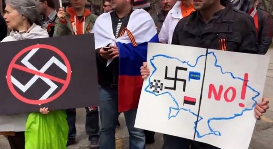 В Канаде прошёл митинг против фашизма на Украине