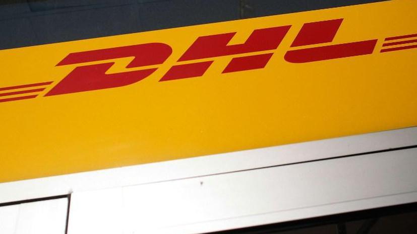 Московские парковщики обвинили DHL в систематическом уклонении от оплаты стоянки