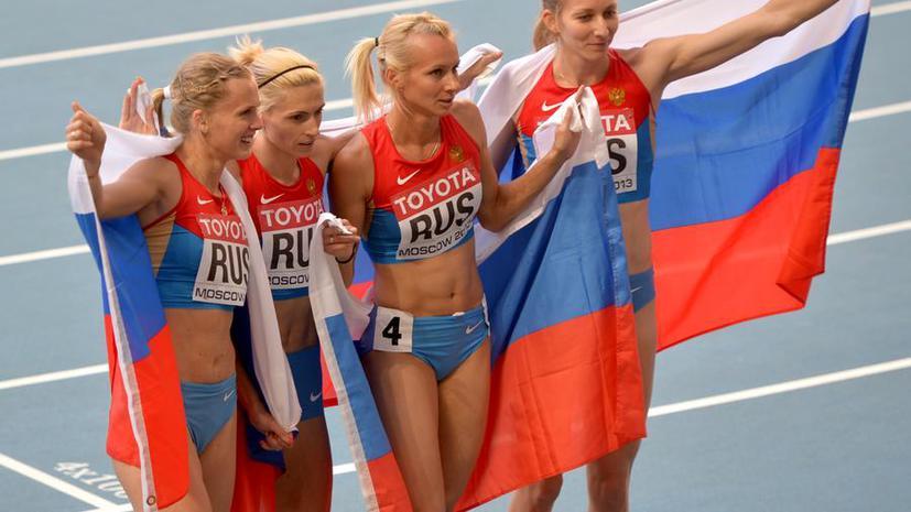 Российские легкоатлеты завоевали два «золота» на ЧМ в Москве
