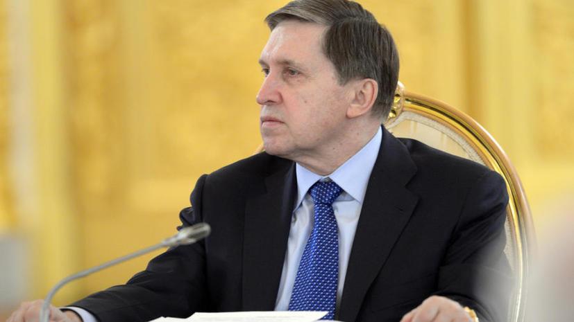 Помощник Владимира Путина: Россия занимает позицию подчёркнутого невмешательства в ситуацию на Украине