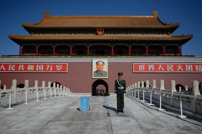 Власти Китая объявили, кто стоит за терактом на площади Тяньаньмэнь в Пекине