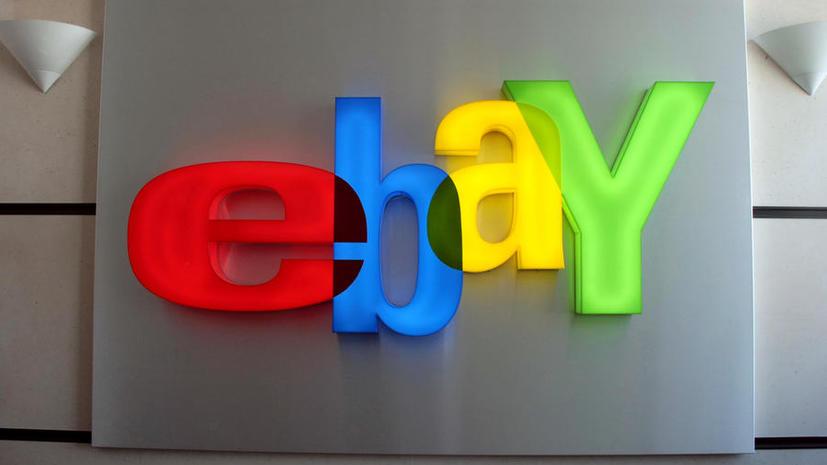 Полиция Шотландии ищет авторов объявлений на eBay о продаже голосов на референдуме