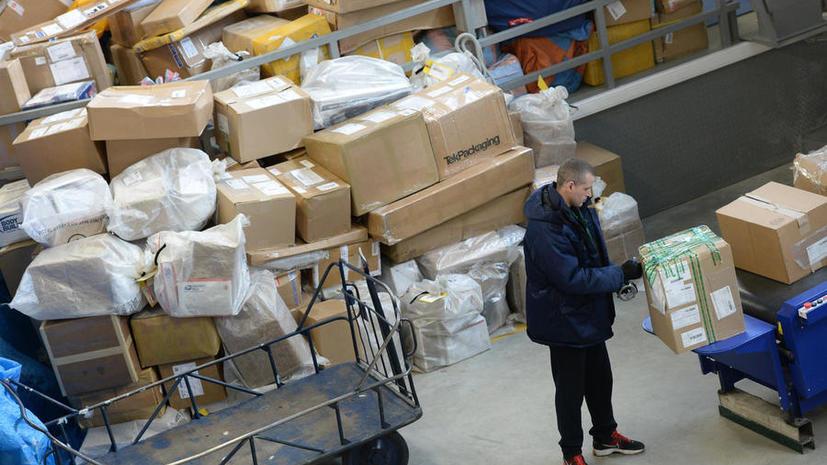 Московская прокуратура оштрафовала «Почту России» за задержку международной корреспонденции