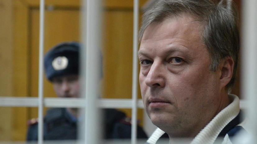Один из обвиняемых по делу «Оборонсервиса» отказался от дальнейшего сотрудничества со следствием
