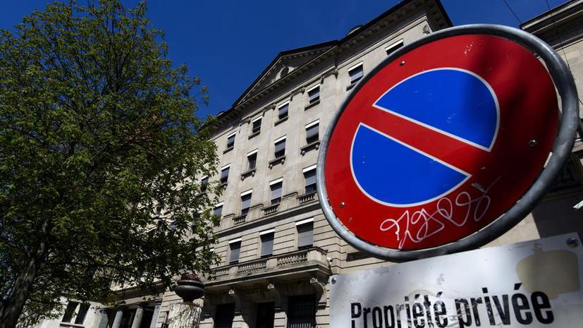 Швейцарские банки извинились за помощь американским налоговым уклонистам