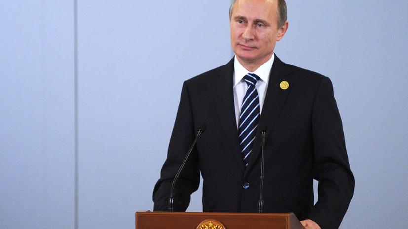 Forbes: Владимир Путин выбрал правильное место и время, чтобы донести до Запада свою точку зрения
