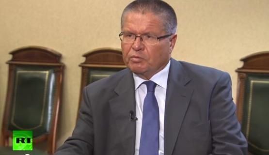 Алексей Улюкаев: Для интеграции в ЕС Украине потребуется полная перестройка экономики