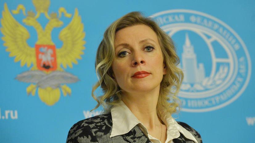 Shut up — это, увы, именно «заткнись»: Мария Захарова о дипломатической лексике