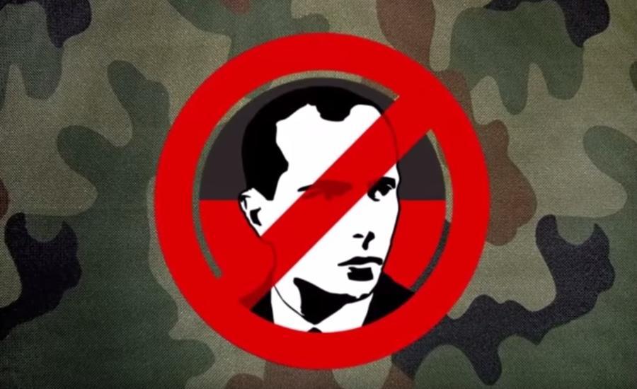 СМИ: Польские националисты объявили охоту на бандеровцев