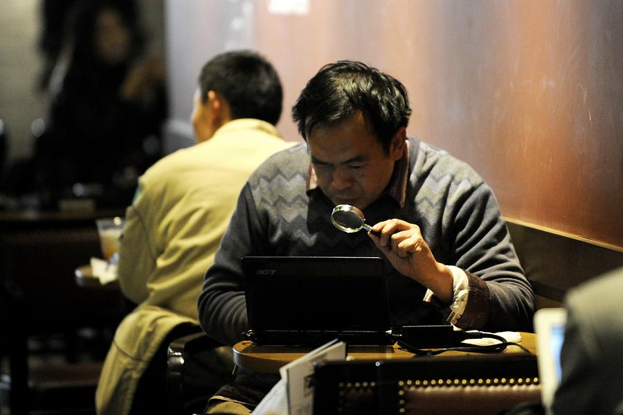 Россия, Китай и Саудовская Аравия предложили ввести международные правила для регулирования интернета