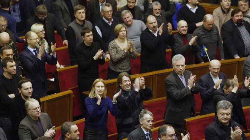 Верховная рада проголосовала за самоустранение президента Януковича и проведение досрочных выборов