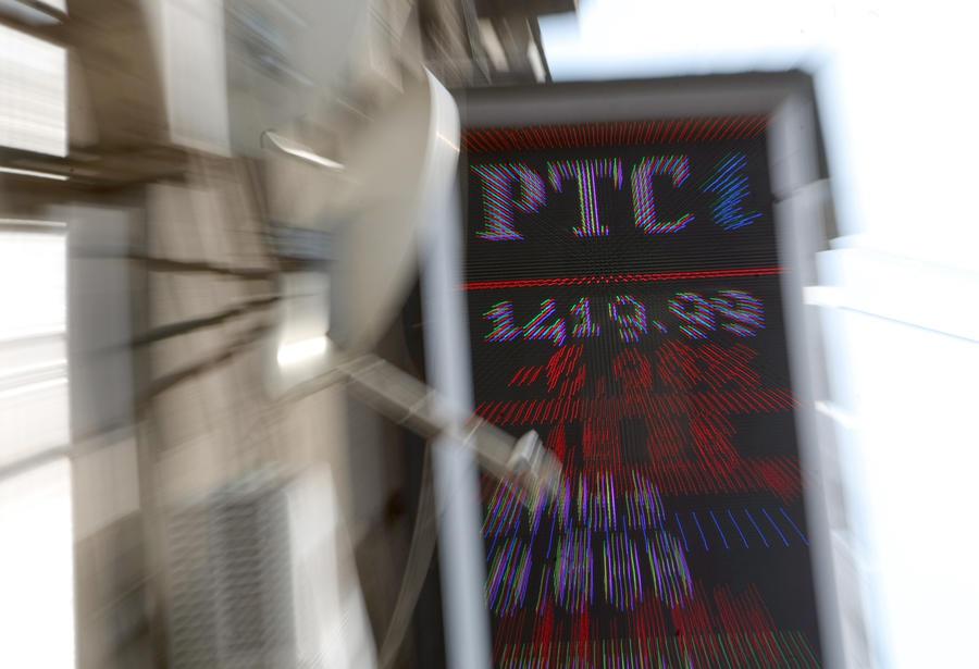 Эксперты: ЦБ отстранил ряд участников от торгов фьючерсами, чтобы снять панику на рынке