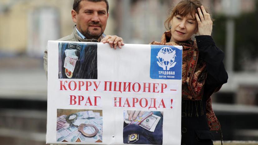 В Кремле не подтвердили информацию о создании антикоррупционного управления
