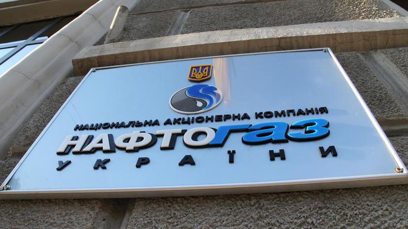 Россия получила от Украины платёж за газ в размере $786 млн