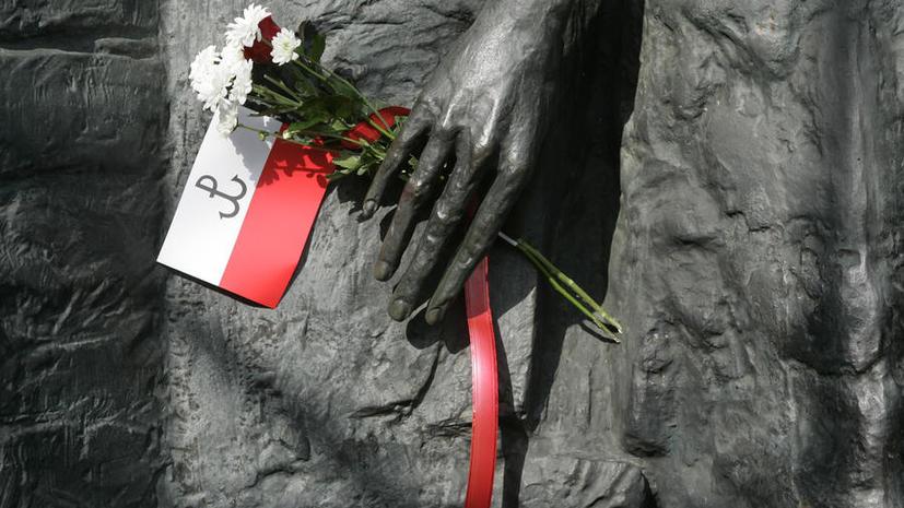 СМИ: Польша променяла Великую Победу на подобострастную дружбу с Украиной