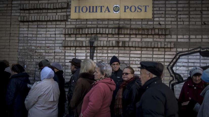 Украинский журналист: Отмена социальных выплат в Донбассе – это геноцид местного населения