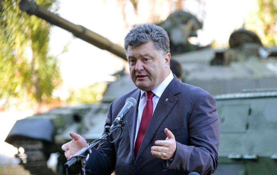 Депутат Верховной рады: Порошенко саботирует выполнение законов о люстрации на Украине