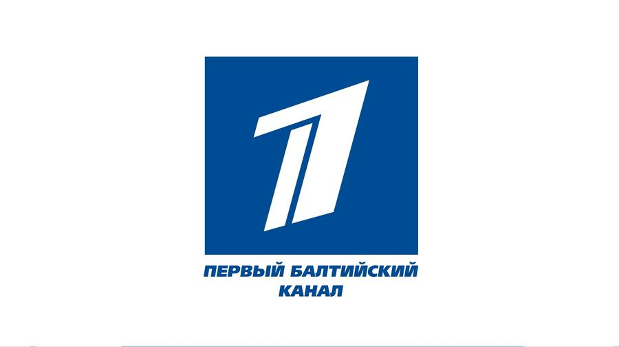 Латвийские власти оштрафовали Первый Балтийский канал за «необъективное освещение ситуации на Украине»