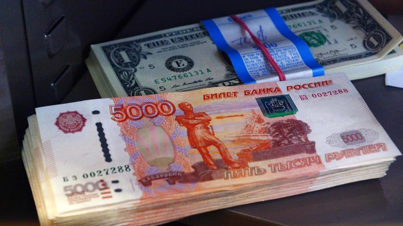 В Росфинмониторинге опровергли информацию о введении банковских санкций