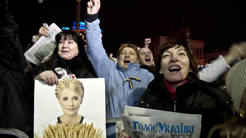 Парламентская газета «Голос Украины» опубликовала решения Верховной рады от 22 февраля