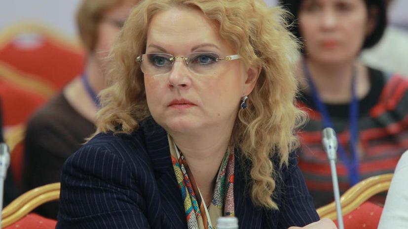Татьяна Голикова стала кандидатом на пост главы Счётной палаты