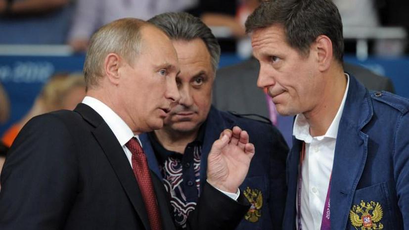 Госдума запретит спортсменам, тренерам и судьям делать ставки на тотализаторе