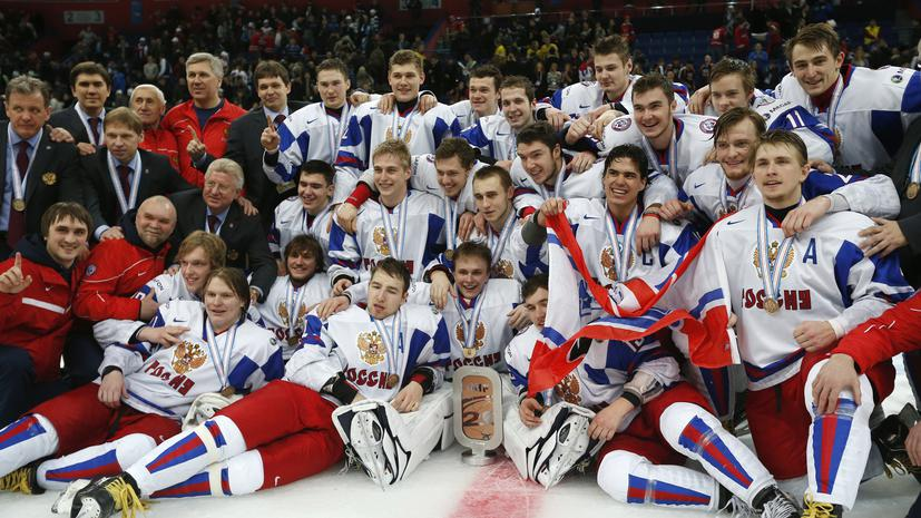 Россияне завоевали бронзовые медали молодежного Чемпионата Мира по хоккею