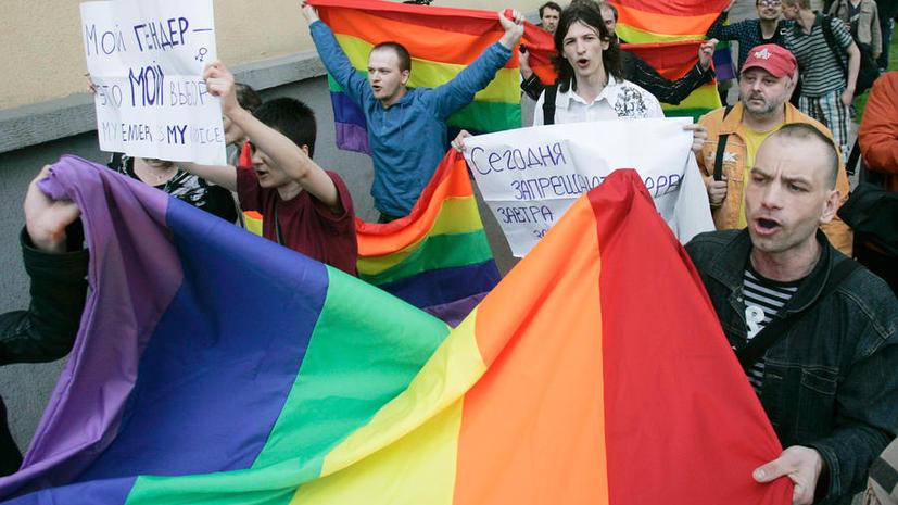 Власти Москвы не согласовали проведение гей-акций на Лубянке и в Сокольниках