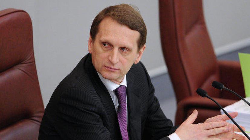 Cпикер Госдумы Сергей Нарышкин: Достичь мира на Украине без участия России не удастся