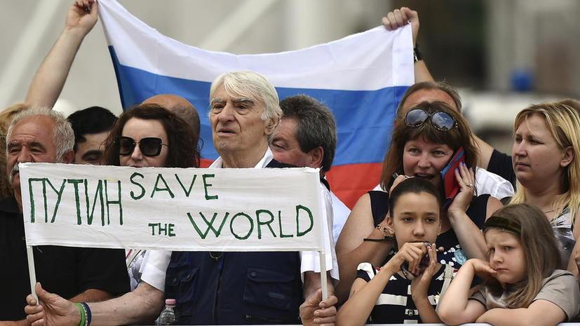 Швейцарский эксперт: Прагматичная Европа рано или поздно отвернётся от США и заключит союз с Россией
