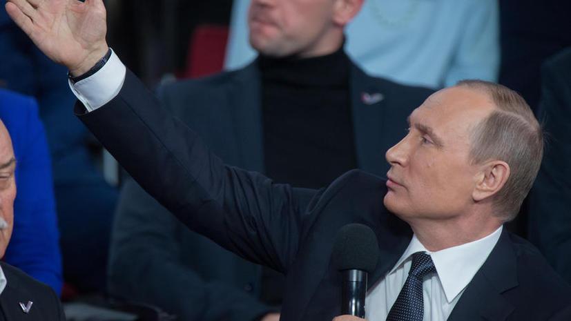 Владимир Путин: Про офшоры и русское самосознание