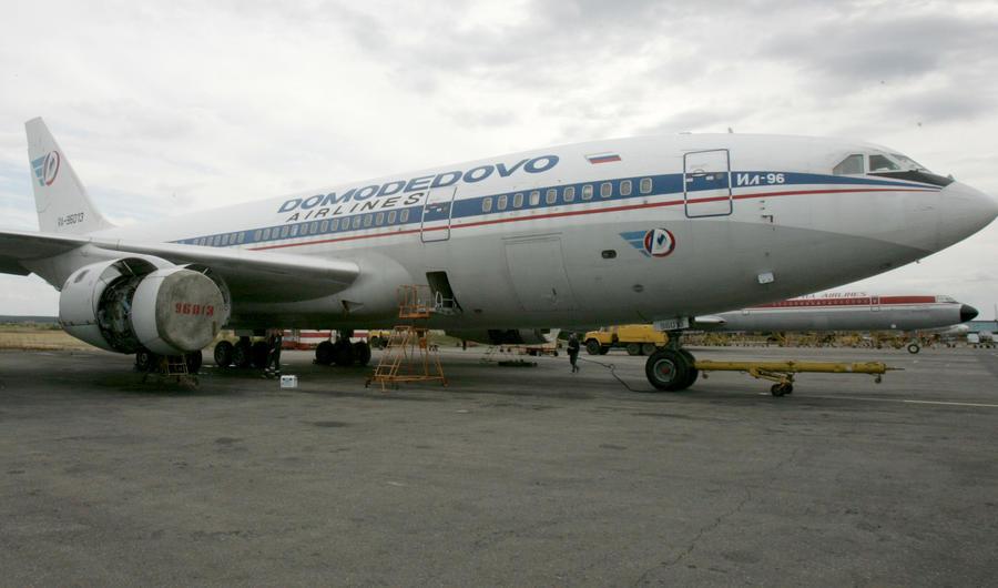 Аэропорту «Домодедово» придется назвать своих настоящих владельцев