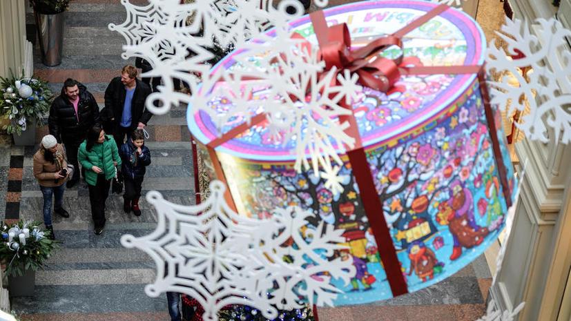 Столичным чиновникам запретили принимать дорогие подарки