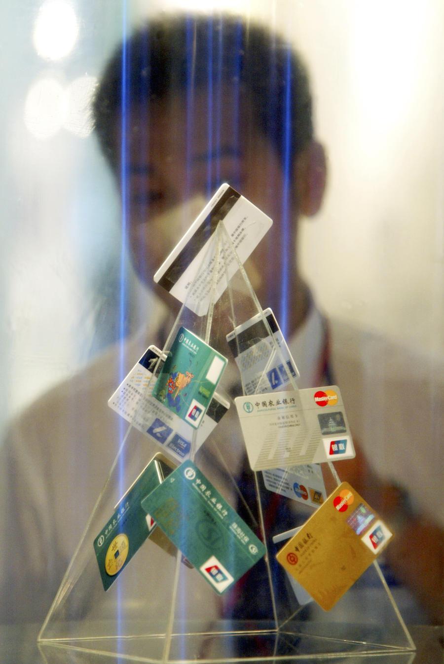 Спецслужбы США получат доступ к банковским счетам американцев