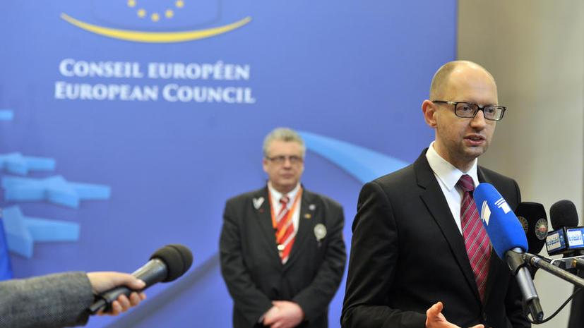 Яценюк: Украина на грани экономического и финансового банкротства