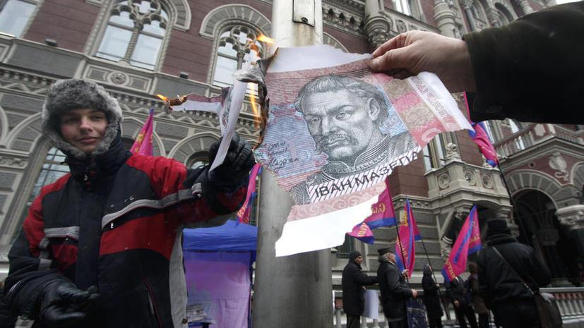 Немецкие СМИ: Экономику Украины загнал в тупик вовсе не вооружённый конфликт на востоке страны