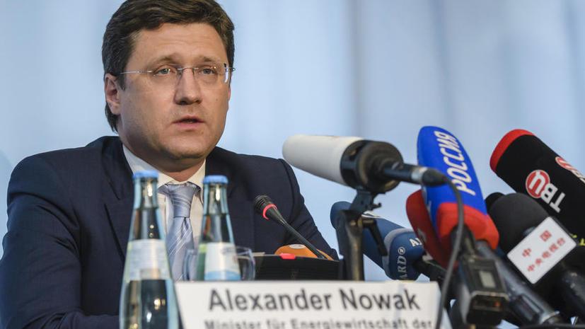 Александр Новак: Россия и Украина впервые обсудили цены на газ и график оплаты поставок за июнь-август