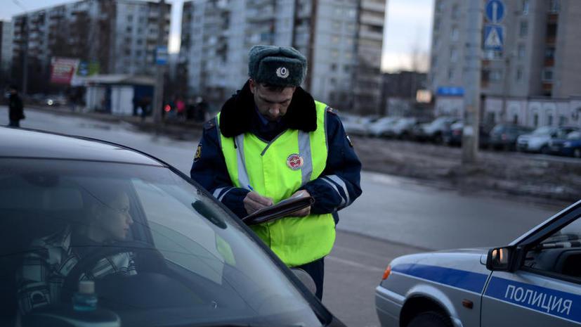 МВД: сотни автолюбителей в Москве ездят по липовым правам