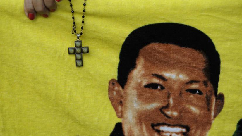 Венесуэльский блогер, написавший о скорой кончине Чавеса, объявлен в розыск