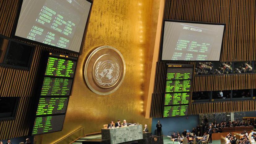 РФ обратилась в комитет ООН с просьбой расследовать поставки оружия из Ливии в Сирию