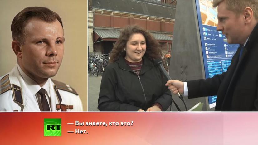 «Какой-то русский парень»: европейцы и американцы о Юрии Гагарине