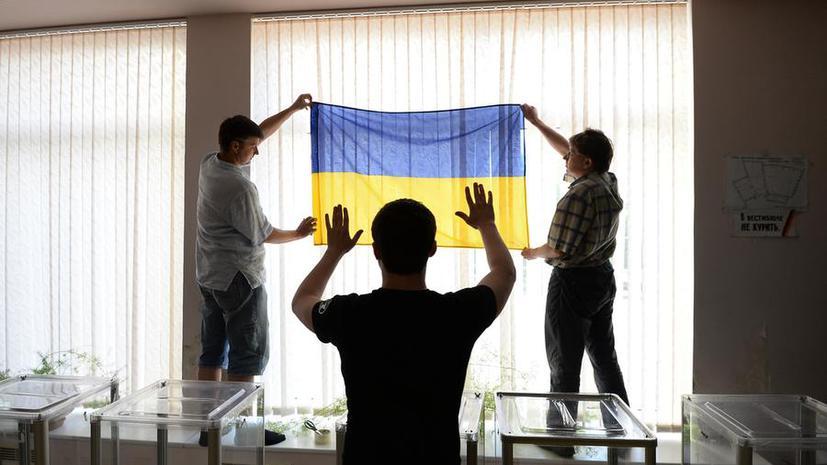На Украине сегодня пройдут президентские выборы