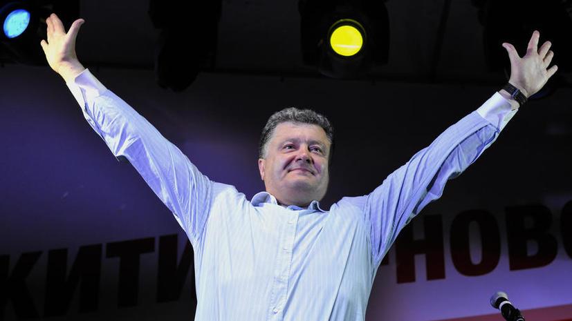 Австрийские СМИ: Конфликт на Украине превратит её в «могилу для миллиардов»