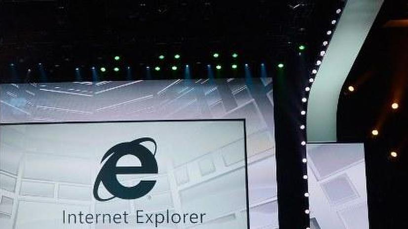 Недоработки Internet Explorer-10 помогли хакерам атаковать сайт американских военных