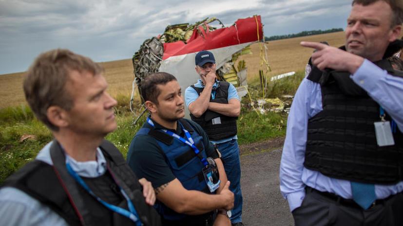 ДНР: Украинская авиация пыталась обстрелять экспертов на месте падения Boeing 777
