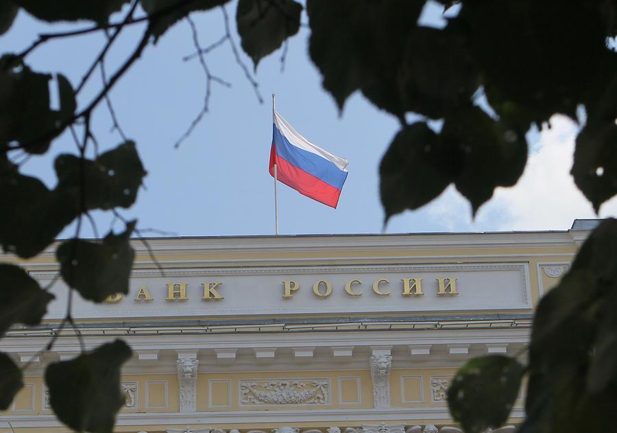 Банк России отозвал лицензию у страховой компании «Россия»