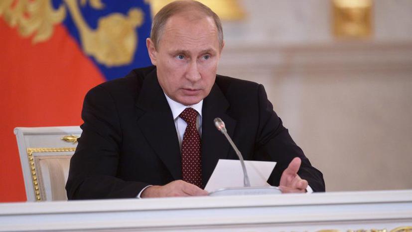 Владимир Путин: Вашингтон поддержал Майдан, а в кризисе обвинил Россию
