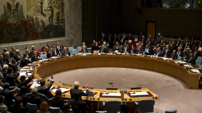 Американские СМИ: США, Украина и Канада поддержали нацизм на голосовании в ООН