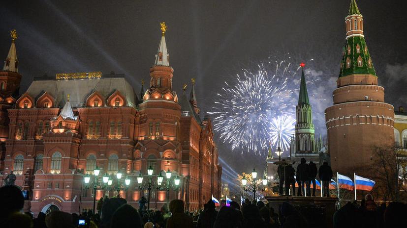 Штрафы со скидкой и «право на забвение»: какие нововведения ждут россиян с 1 января 2016 года