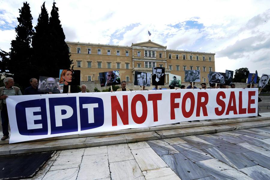 Блогеры не позволили властям Греции создать новую телерадиовещательную сеть